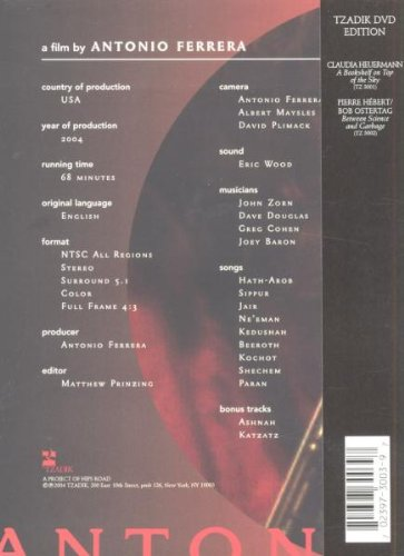 Ferrera: Masada Live at Tonic 1999 by E1 ENTERTAINMENT