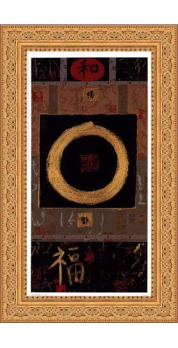 Framed Asian Tranquility- 8.5x16.5 Inches - Art Print (Ornate Gold Frame)