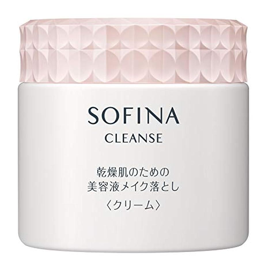 ぴかぴか等価苦しむソフィーナ 乾燥肌のための美容液メイク落とし クリーム 200g