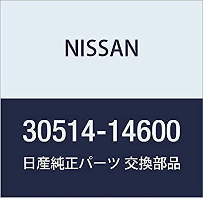Amazon.com: Nissan 30514-14600 OEM Retainer Spring (Throw Out Bearing) - SR20DET/ VG30/KA24: Automotive