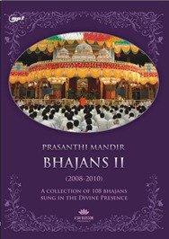Prasanthi Mandir Bhajans II - 108 Bhajans by Students of Sathya Sai Baba  University (MP3) (A RadioSai Product)