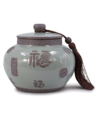 Dahlia Embossed Prayer For Happiness Celadon Porcelain Tea Tin/Tea Storage/Tea Caddy/Tea Canister