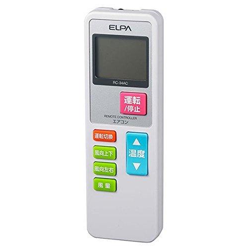 ELPA シンプルエアコンリモコン RC-34AC 家電 季節家電(冷暖房 空調) その他の季節家電( [並行輸入品]