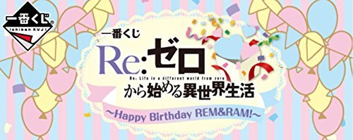 Each Ram - Japan Import The most lottery Re:! Different world life ~ Happy Birthday REM & RAM ~ each one all 30 species starting from scratch (including the last one Award)