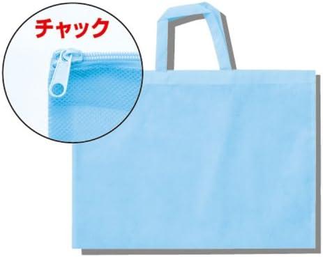 アーテック 作品収納バッグ 不織布チャック付 11151 水色