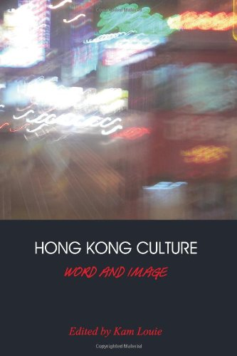 Hong Kong Culture: Word And Image