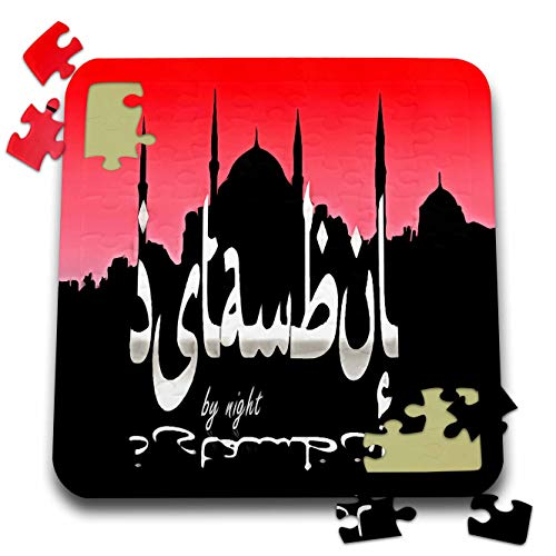 - 3dRose Taiche - Digital Art - Istanbul Typography - Istanbul by Night Skyline Cityscape with Sultan Ahmed Mosque - 10x10 Inch Puzzle (pzl_317471_2)