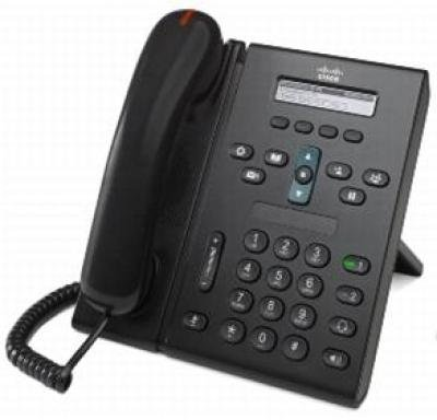 Cisco 6921 Unified IP Phone, Office Central