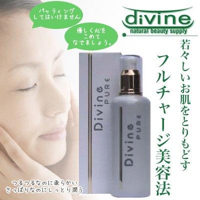 ディバイン「ピュア」 潤肌化粧水 200ml B00M545H84