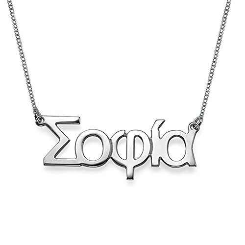 LAOFU 925 Sterling Silver Personalized Greek Name Necklace - Custom Made Jewelry with Any - Necklace Name Greek