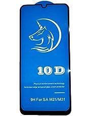 سكرين واقي شاشة مقاوم للكسر والخدش بحماية زجاجية 10 دي يونيكورن لجهاز سامسونج ام 31 (M31 screen)