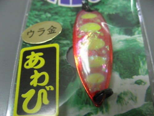 Forest. MIU Ethnic Series 2.8g. Awabi(abalone). #07 Red Yellow Parr Mark.