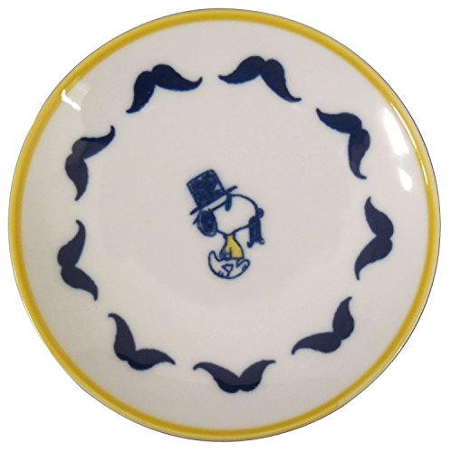 Japan Ware (Hasami Ware Peanuts Snoopy Dish Plate (Mustache))