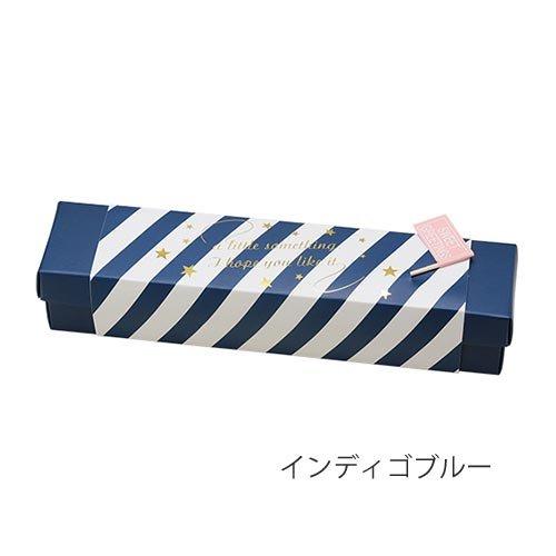 トリュフBOX5個用スターリット【バレンタインラッピング】インディゴブルー