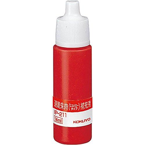 Kokuyo fast-dry ink pad Economy type replenisher IP-211 (japan import) (Replenisher 28)