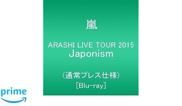 Amazon com: Live Tour 2015 Japonism [Blu-ray]: Arashi
