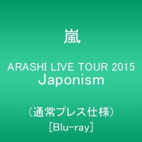 Blu-ray : ARASHI - Live Tour 2015 Japonism (Japan - Import)