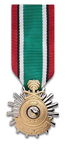 - Kuwait Liberation - Saudi mini-medal, bronze finish
