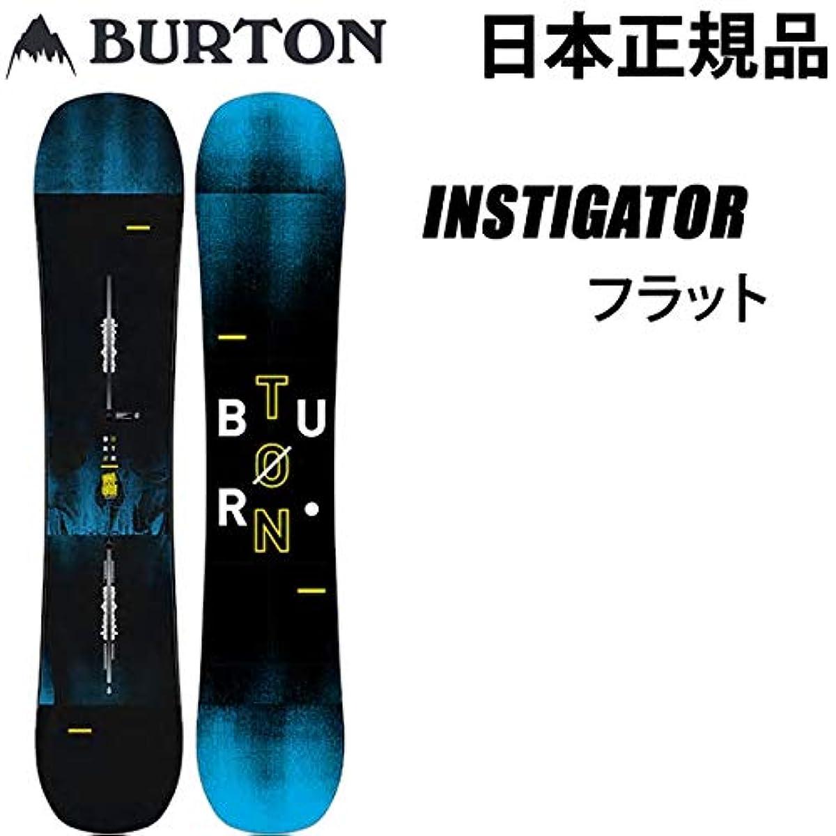 [해외] 버튼 스노보드 판 버튼 인 스테게퍼터 플랫 BURTON INSTIGATOR (18-19 2019) BURTON 판 버튼 판 【L2】