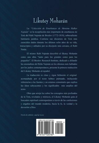 Likutey Moharán (en Español) Volumen IX: Lecciones 73-108 (Volume 9) (Spanish Edition)