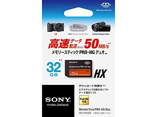 SONY Memory Stick PRO-HG Duo HX 32GB MS-HX32B