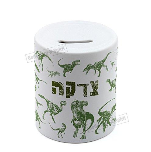- Body-Soul-n-Spirit holiday Holy Gift Israel Kabala animals zoo Ceramic Tzedakah Charity Box kids money save