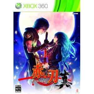 Akai Katana Shin XBOX 360 Game (Japanese Version)