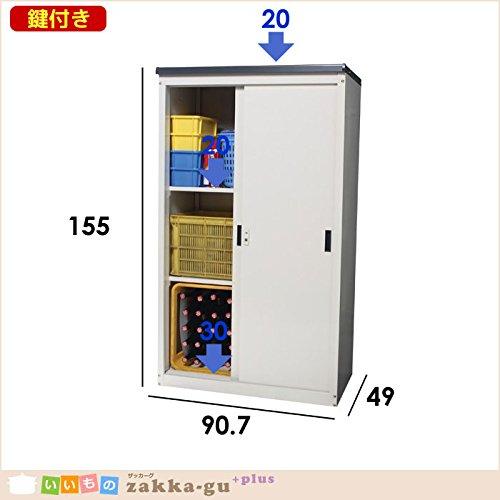 スチール製 家庭用 縦型 ミニ物置 物置 幅90 高さ155 B00N8AQ7CO 14880