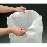 23 x 40 Woven Polypropylene Sandbags - White (100 Bags) - AB-30-2-155