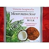 Shugar Soapworks Best Deals - Coconut Milk Moisturizing Soap Extra Large 7 oz.