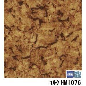 サンゲツ 住宅用クッションフロア コルク 品番HM-1076 サイズ 182cm巾×2m B07PF97N41