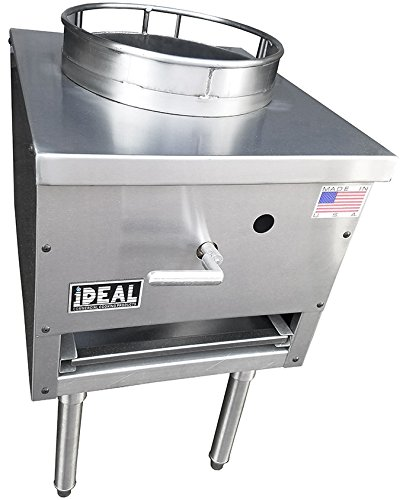 13'' Dia. Mandarin Jet Range (Made in USA) by Ideal Commercial Cooking Products, Inc.