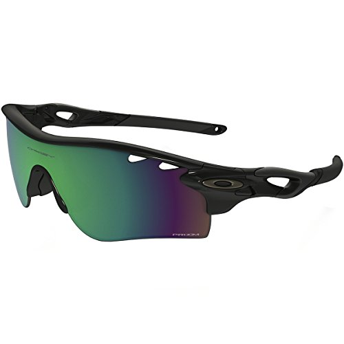 e59fc2f1883 Yet another very good pair of sunglasses you can wear playing baseball or  softball that are made by the reputable company Oakley. For a few of us