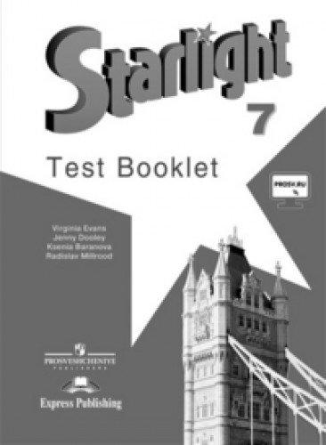 Angliyskiy yazyk. Zvezdnyy angliyskiy. Starlight. 7 klass. Kontrolnye zadaniya. S online podderzhkoy. FGOS pdf