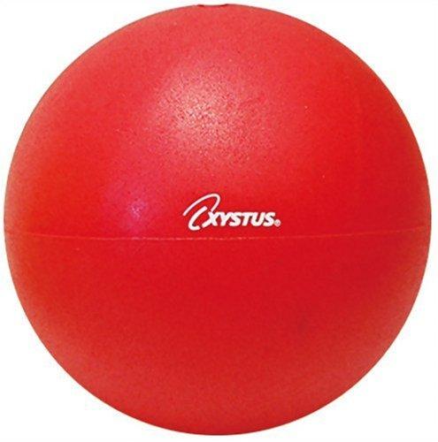 XYSTUS(ジスタス) ピラティスボール200(赤) 20cm H-9345R