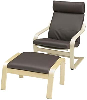 Gentil Ikea Poang Chair Armchair And Footstool Set With Dark Brown Leather Covers