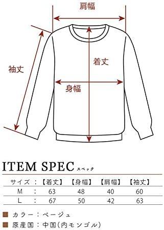 極上のカシミア100% ラウンドネック ニット セーター メンズ J1122B