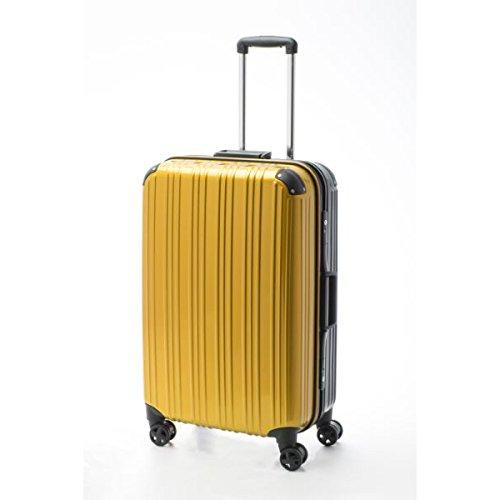 アクタス ACTUS ツートン フレームハードL 旅行 トラベル スーツケース 74-20267 イエロー [並行輸入品]   B074KHMPFY