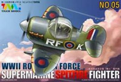 WWII Royal Air Force Supermarine Spitfire Fighter Cute Plane Kit Series No. 05 ()