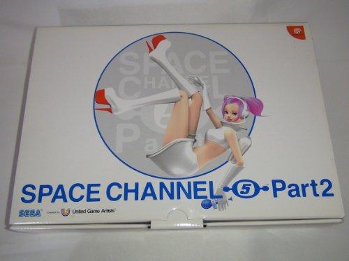 スペースチャンネル5 Part2初回限定版(DCダイレクト)