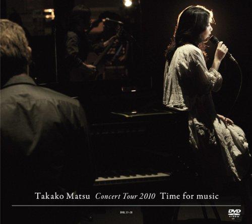 Takako Matsu Concert Tour 2010  Time for Music (初回生産限定盤) [DVD] B003X0G8QO