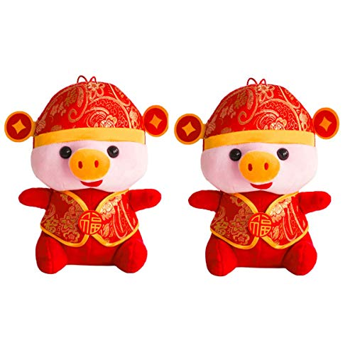 Chris.W Pig Plush Toy Stuffed Animal Pigpy Zodiac Hanging Doll for Year of The Pig /2019 Chinese New Year Party, Pack of 2 (Red) -