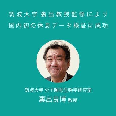 Amazon.co.jp: ネムリス 休息サ...