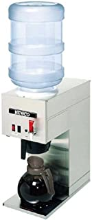 product image for Newco KB-1F Bottled Water Brewer w/Faucet