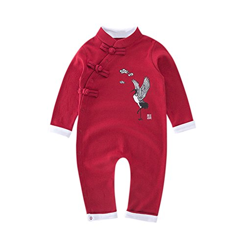 Gprince Babys Chinese Style Romper Tang Suit Long Sleeve Kungfu Style Crane Printing Romper Layette