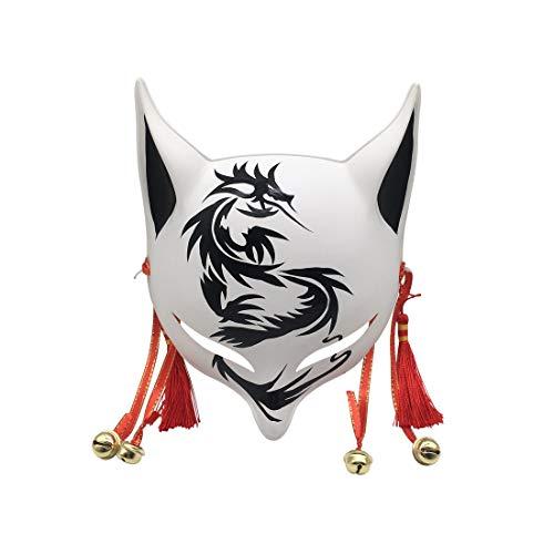 YangYong Kitsune Fox Mask for Masquerade Ball,