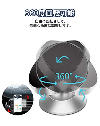 Aifulo 車載ホルダー マグネット スマホホルダー 超強磁力 360°調整可能 スマホスタンド コンパクト スマホ固定 片手操作 粘着 落下防止 iPhone SE/12/11/XR/X/XS/Sony/Samsung/HUAWEIなどの機種対応 車/キッチン/冷蔵庫/職場 いろんな場所で活用