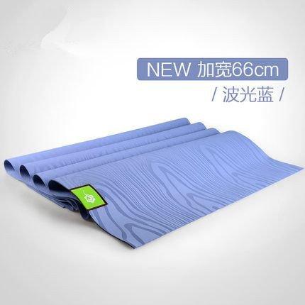 YOOMAT Naturkautschuk 1,5 mm Super Dünne Faltbare Yoga Matte für umweltfreundliche Rutschfeste Yogamatte