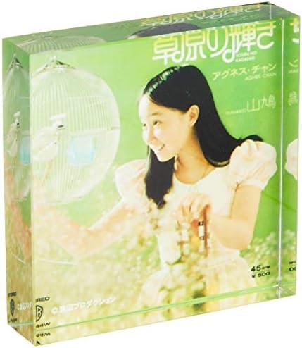 [해외]동경 ミモレ 아그네스 챈 대초원 광택 유리 페이퍼 웨이트 レコジャケグッズ / Tokyo Mimore Agnes Chan Meadow Shine Glass Paper Weight Rekojaque Goods