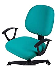 smiry Stretch Spandex Jacquard Dining Room Chair Seat Covers, Removable Washable Anti-dust Computer Office Chair Slipcovers
